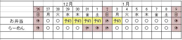 アップロードファイル 1528-5.jpg